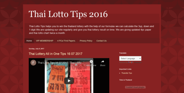 Thai Lotto Ry Tips Blogspot Thai Lotto Tips 2014